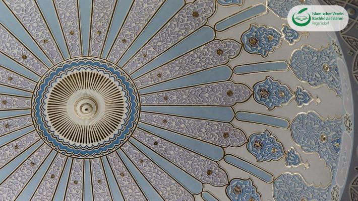 Audio ligjerata Lamtumirë muaji Ramazan